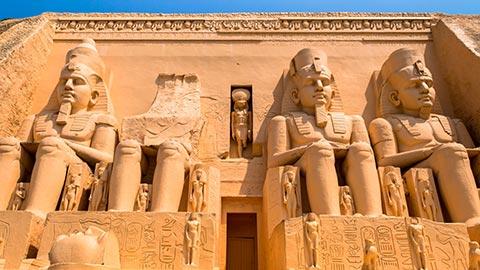 Египетский Арабский