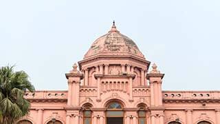 Бенгальский (Индия)