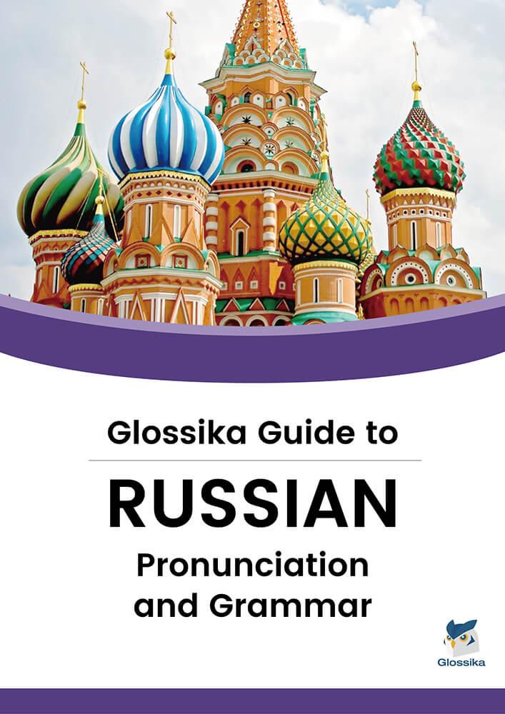 Glossika Guide to Russian Pronunciation & Grammar