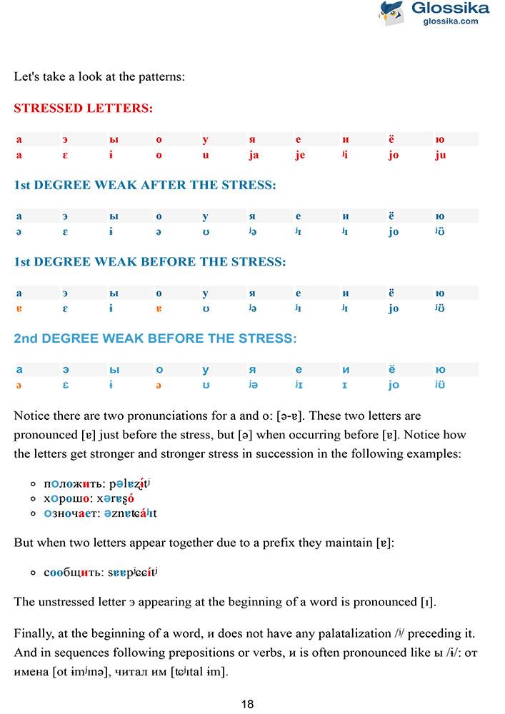 Glossika Guide to Russian Pronunciation & Grammar-2