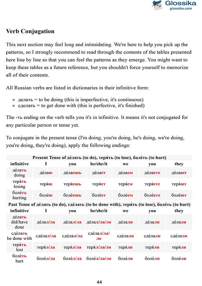 Glossika Guide to Russian Pronunciation & Grammar-3