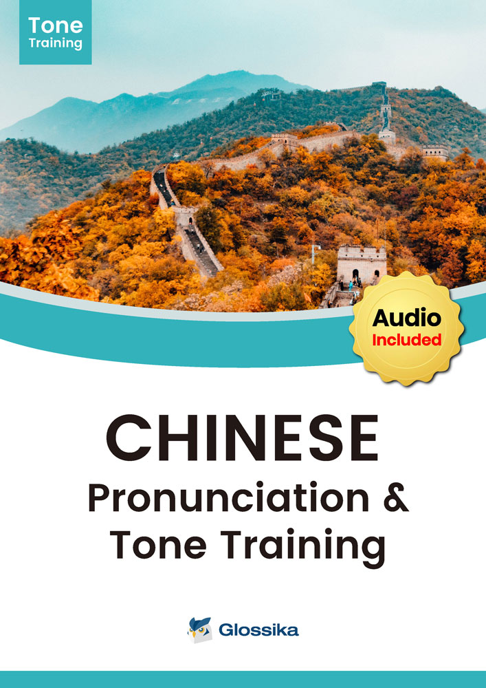 Glossika Chinese Pronunciation & Tone Training