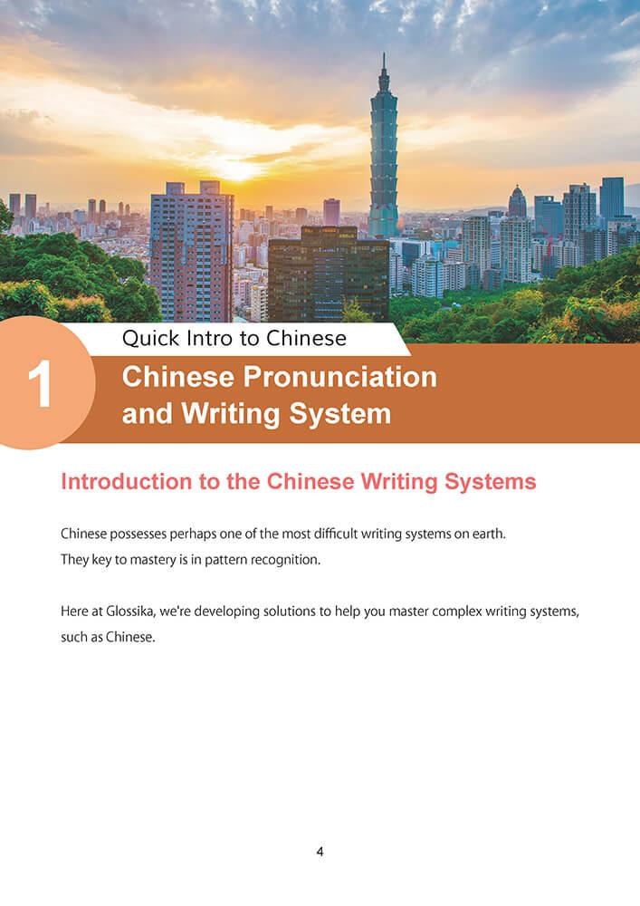 Guide Glossika de la prononciation et de la grammaire chinoises-2