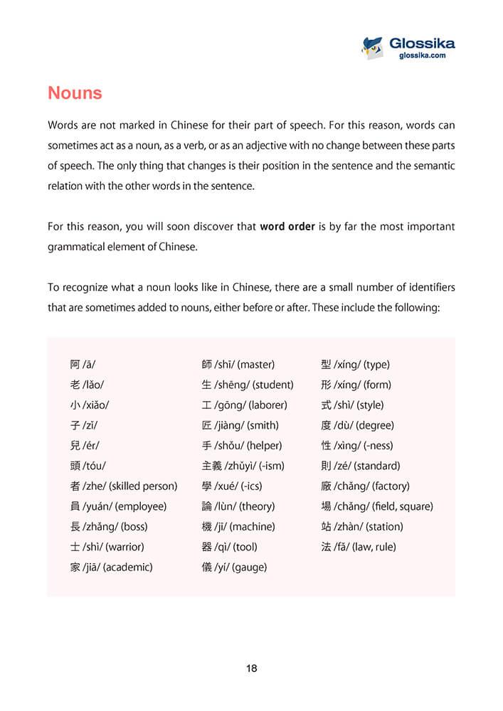 Guide Glossika de la prononciation et de la grammaire chinoises-4