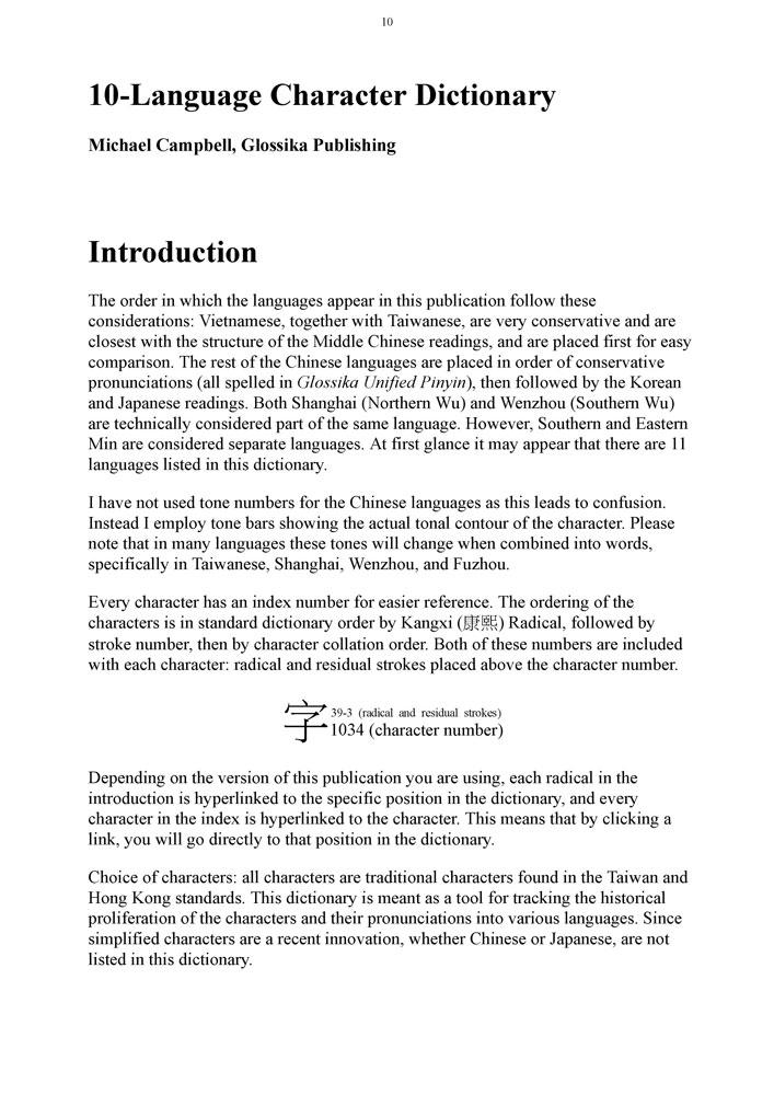 Dictionnaire Glossika en 10 langues des caractères chinois-2