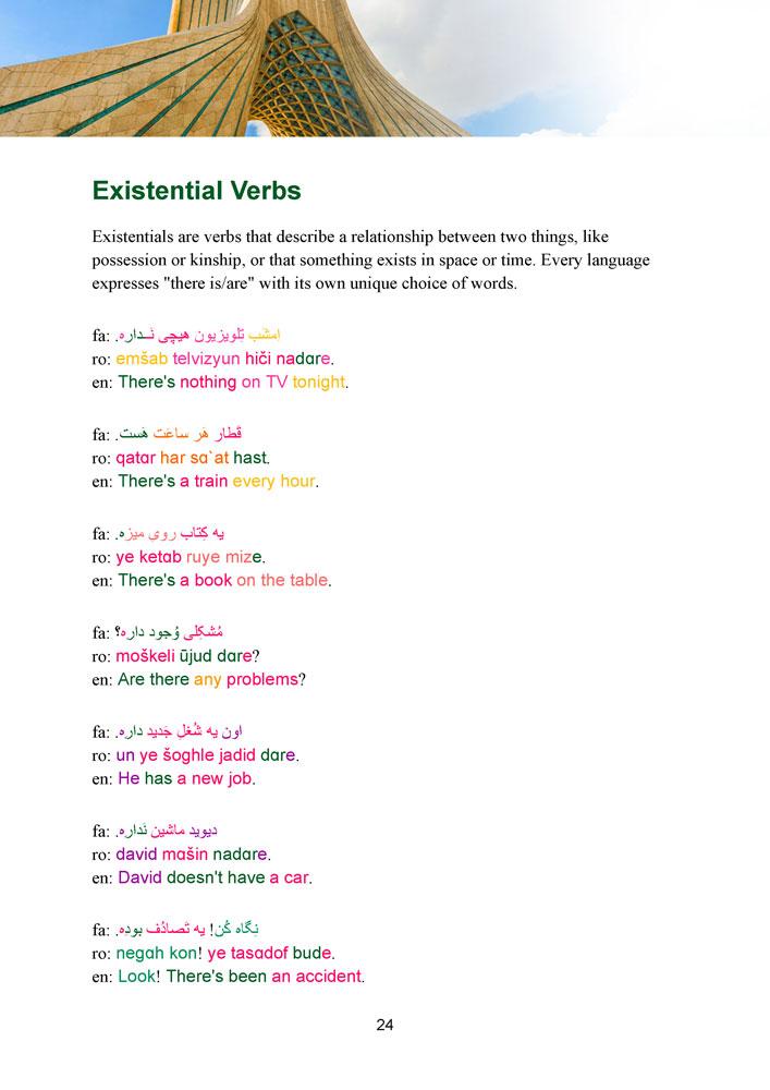 Guide Glossika pour débutants de la grammaire et de l'ordre des mots en persan-4