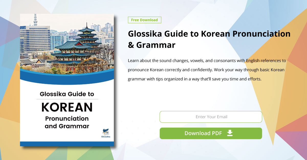 Free Download Glossika Guide To Korean Pronunciation Grammar