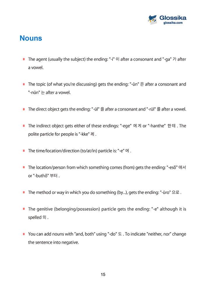 Glossika Guide to Korean Pronunciation & Grammar-4